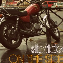 On the Side (EP)